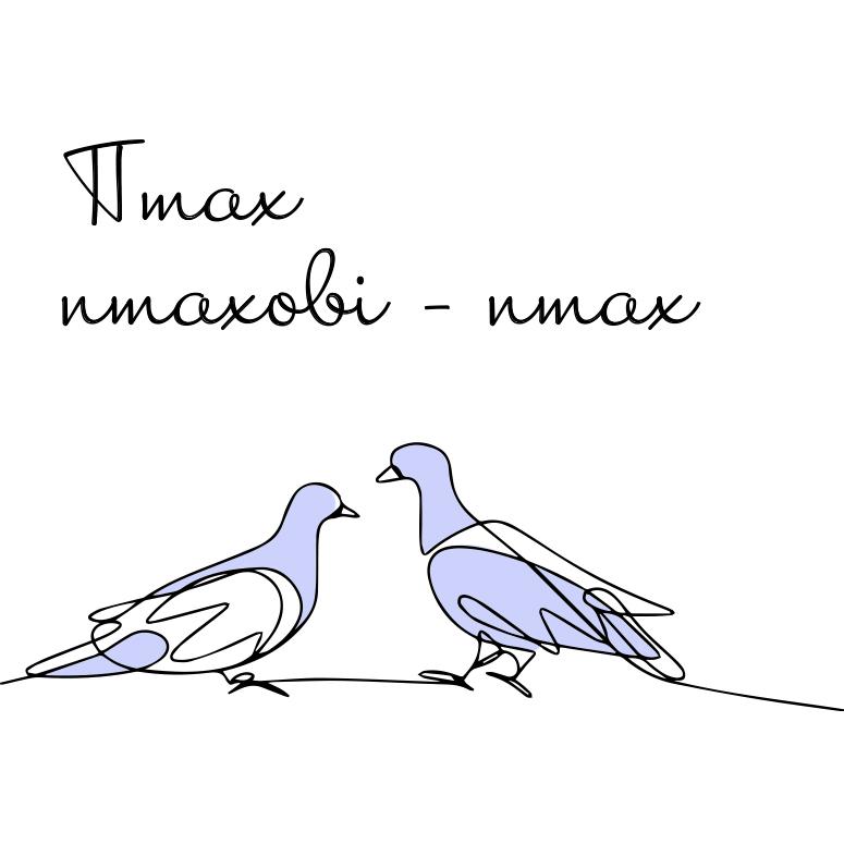 Птах птахові – птах
